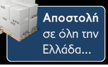 ΕΠΑΝΑΦΟΡΤΙΖΟΜΕΝΕΣ ΜΠΑΤΑΡΙΕΣ ΑΑΑ